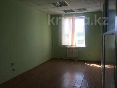 Офис площадью 153.7 м², проспект Сатпаева 64 за 16 млн 〒 в Усть-Каменогорске — фото 7