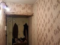 2-комнатная квартира, 42 м², 5/5 эт.