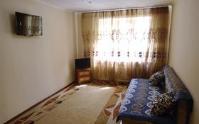 2-комнатная квартира, 42 м² посуточно, Абая 135 за 5 000 〒 в Таразе