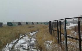 Промбаза 2 га, Коктал — Коктал за 550 млн ₸ в Астане, Сарыаркинский р-н