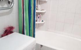 2-комнатная квартира, 48 м², 5/5 эт., Валиханова — Толе би за 22.5 млн ₸ в Алматы, Медеуский р-н