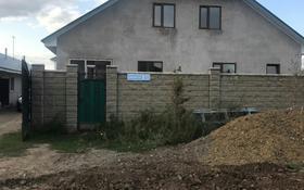6-комнатный дом, 255 м², 10 сот., Микрорайон Тельмана п. Кызылсуат за 36 млн ₸ в Астане, Есильский р-н