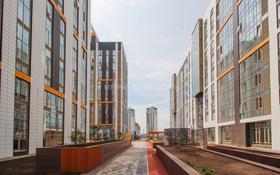 3-комнатная квартира, 101.2 м², 8/9 этаж, проспект Улы Дала 7/5 — Акмешит за 37.3 млн 〒 в Нур-Султане (Астана), Есиль р-н