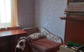 3-комнатная квартира, 67 м², 10/10 этаж, Жамбыла 1а — Ауэзова за 11.3 млн 〒 в Петропавловске