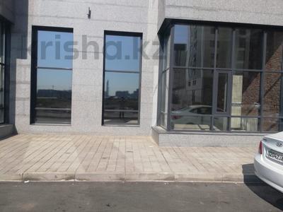 Помещение площадью 131.5 м², Е 10 за 54 млн 〒 в Нур-Султане (Астана), Есильский р-н