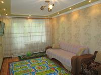3-комнатная квартира, 73 м², 2/5 этаж