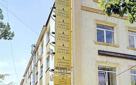 Офис площадью 20 м², Наурызбай батыра 65/69 — Толе би за 3 700 ₸ в Алматы, Алмалинский р-н