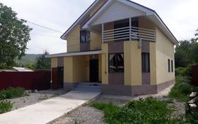 5-комнатный дом, 150 м², 5.5 сот., Панфилова 24а — Садовая за 21.5 млн ₸ в Талгаре