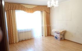 1-комнатная квартира, 42 м², 5/10 этаж, проспект Райымбека за 13.3 млн 〒 в Алматы, Алатауский р-н