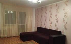 1-комнатная квартира, 33 м², 4/5 этаж по часам, 10 микрорайон 2 за 1 000 〒 в Аксае
