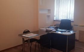 Офис площадью 100 м², Микрорайон Нурсат-2 за 130 000 ₸ в Шымкенте, Каратауский р-н