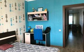 4-комнатная квартира, 105 м², 3/10 этаж поквартально, К.Маркса. (Казыбек би) 17 за 200 000 〒 в Усть-Каменогорске