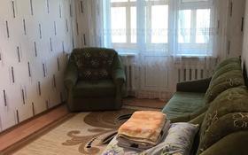 2-комнатная квартира, 50 м², 2/5 этаж посуточно, Алашахана 7 за 7 000 〒 в Жезказгане