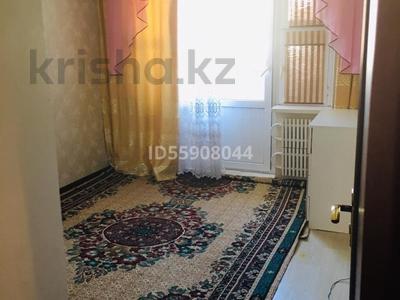 3-комнатная квартира, 70 м², 4/5 этаж, 11-й мкр 24 за 12.5 млн 〒 в Актау, 11-й мкр — фото 3