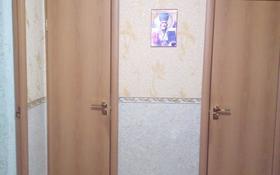 3-комнатная квартира, 62 м², Микрорайон коктем за ~ 13 млн ₸ в Кокшетау