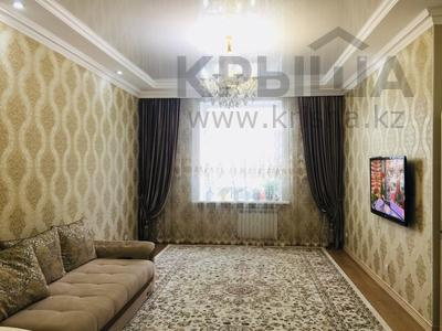 3-комнатная квартира, 105 м², 2/7 эт., Ахмета Байтурсынова 27 — Сарыкол за 46 млн ₸ в Астане, Алматинский р-н — фото 9