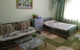 1-комнатная квартира, 45 м² посуточно, Желтоксан — Макатаева за 6 000 ₸ в Алматы, Алмалинский р-н