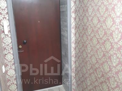 1-комнатная квартира, 37 м², 4 эт. посуточно, Ленина 15 за 6 000 ₸ в Семее — фото 9
