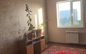 2-комнатная квартира, 46 м², 5/5 этаж, Абилкайыр хана 31 — Абая 1 за 6.5 млн 〒 в Актобе
