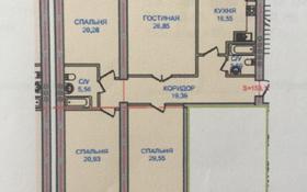 4-комнатная квартира, 153 м², 8/8 этаж, Сауран 19 за 72 млн 〒 в Нур-Султане (Астана), Алматы р-н