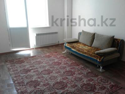 2-комнатная квартира, 65 м², 5/13 этаж, Толе би за 23.5 млн 〒 в Алматы, Алмалинский р-н