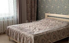 3-комнатная квартира, 100 м², 5/14 эт. помесячно, Динмухамеда Кунаева 14 — проспект Мангилик Ел за 250 000 ₸ в Нур-Султане (Астана), Есильский р-н