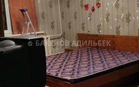 3-комнатная квартира, 58 м² помесячно, Жубанова 10 за 120 000 〒 в Алматы, Ауэзовский р-н