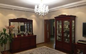 4-комнатная квартира, 109 м², 6/9 эт., Сатпаева 2в за 40 млн ₸ в Атырау