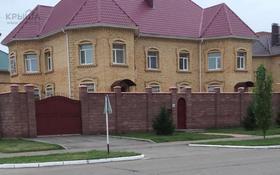 12-комнатный дом, 800 м², 17 сот., 6 мкр 97/98 за 160 млн ₸ в Костанае