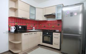 2-комнатная квартира, 75 м², 1/9 этаж посуточно, Сатпаева 5 б за 13 000 〒 в Атырау