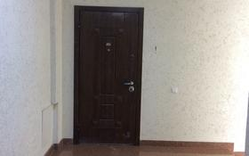 8-комнатная квартира, 318 м², 6/7 этаж, Коргалжинское шоссе 5 — Туран за 130 млн 〒 в Нур-Султане (Астана), Есиль р-н
