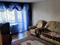 2-комнатная квартира, 43.2 м², 5/5 этаж