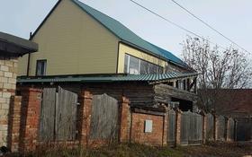 4-комнатный дом, 86 м², 5 сот., Луначарского 67 за 10 млн 〒 в Риддере