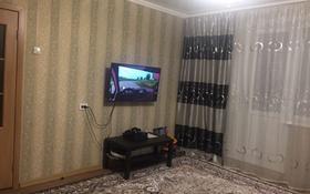 2-комнатная квартира, 52 м², 8/10 этаж, Машхур жусупа 52/4 — Ленина за 7.5 млн 〒 в Экибастузе