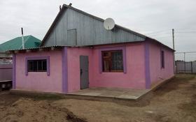 3-комнатный дом, 100 м², 5 сот., Есет батыра за 13 млн ₸ в Уральске