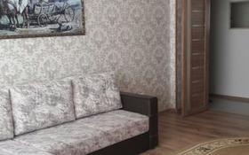1-комнатная квартира, 45 м², 4/15 эт. помесячно, Республики 42 за 120 000 ₸ в Караганде