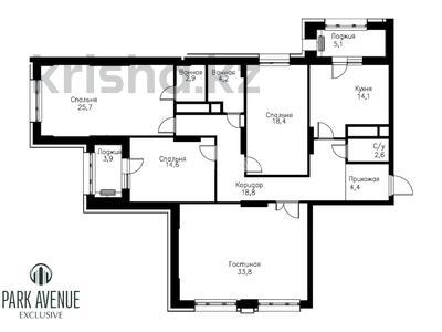 4-комнатная квартира, 146.15 м², Туркестан 28/2 за ~ 62.1 млн 〒 в Нур-Султане (Астана), Есиль р-н — фото 2
