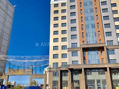 4-комнатная квартира, 146.15 м², Туркестан 28/2 за ~ 62.1 млн 〒 в Нур-Султане (Астана), Есиль р-н — фото 12