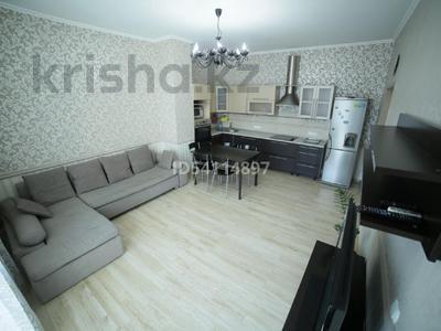 3-комнатная квартира, 100 м², 3/12 этаж посуточно, Сарайшык 34 за 15 000 〒 в Нур-Султане (Астана), Есиль р-н