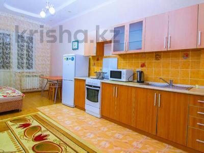 2-комнатная квартира, 52 м², 5/18 этаж посуточно, Туркестан 2 — Сыганак за 8 000 〒 в Нур-Султане (Астана), Есиль р-н