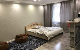 1-комнатная квартира, 33 м², 1/5 этаж посуточно, Койгелды 161 — Сулейманова за 7 000 〒 в Таразе