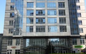 3-комнатная квартира, 135 м², 9/22 этаж, Бухар жырау — Р. Весновка за 61 млн 〒 в Алматы, Бостандыкский р-н