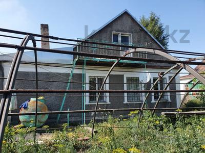 3-комнатный дом, 60 м², 6 сот., Некрасова за 6.5 млн 〒 в Темиртау — фото 2