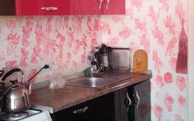 9-комнатный дом, 130 м², 8 сот., Усенгазиева 55 за 21 млн 〒 в Алматы