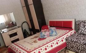 1-комнатная квартира, 38 м², 2/5 эт. посуточно, Жансугурова 114 — Шевченко за 4 500 ₸ в Талдыкоргане