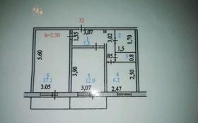 2-комнатная квартира, 47.8 м², 1/5 этаж, улица Хименко 5 за 12 млн 〒 в Петропавловске