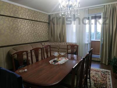 4-комнатная квартира, 90 м², 6/9 этаж, Байкадамова — Гагарина за 46 млн 〒 в Алматы — фото 3