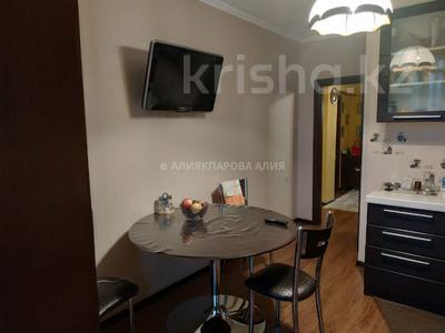 4-комнатная квартира, 90 м², 6/9 этаж, Байкадамова — Гагарина за 46 млн 〒 в Алматы — фото 6