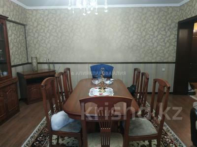 4-комнатная квартира, 90 м², 6/9 этаж, Байкадамова — Гагарина за 46 млн 〒 в Алматы — фото 13