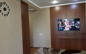 2-комнатная квартира, 45 м² посуточно, Протазанова 67 за 9 000 ₸ в Усть-Каменогорске